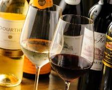 常時50種類以上のワインをご用意!