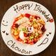 誕生日・記念日はシュシュールへ♪デザートプレートでお祝い☆
