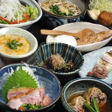 完全個室 比内地鶏・和食割烹 灯り家 日本橋本店 コースの画像