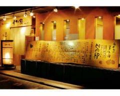 灯り家 日本橋店