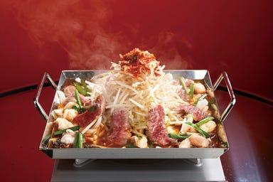 韓国料理 コプチャンち 道頓堀本店 メニューの画像