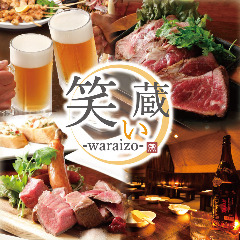 お肉食べ放題×個室 パレット 5種の肉寿司とステーキ 新宿東口店