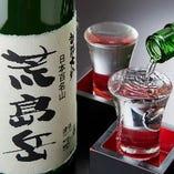 酒蔵が遊魚のために!大阪では中々味わえない限定地酒もご用意