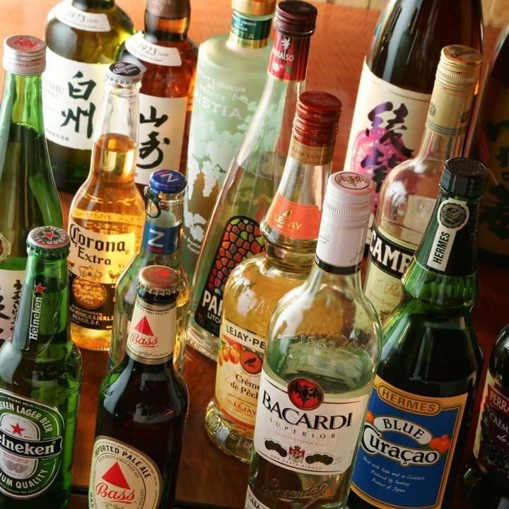 【ワイン有】豊富な飲み放題メニュー