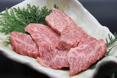 飛騨牛・黒豚宴 黒家 本店 メニューの画像