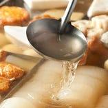 【秘伝の黄金出汁】 上質な鰹節と昆布を使用したこだわりの出汁