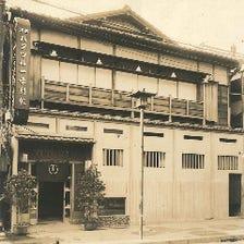 昭和4年創業、86年の伝統を受け継ぐ