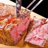 アルカトラ【牛ランプ肉】