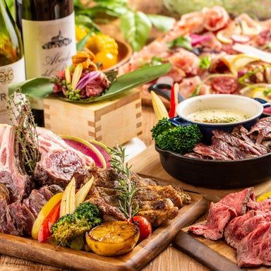 個室 肉バル bambina ‐バンビーナ‐ 土浦店 こだわりの画像