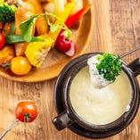 旬野菜のカラフルチーズフォンデュ