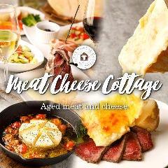 熟成肉とチーズのお店 肉バルMeat Cheese Cottage 柏店