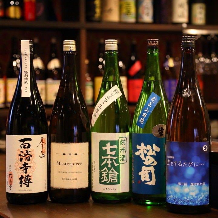 店主が選んだ絶品日本酒
