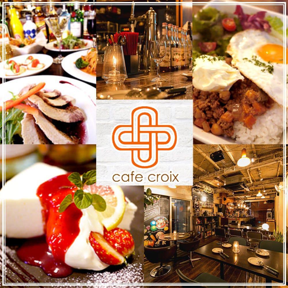 バースデーサプライズ×貸切ダイニング 渋谷 cafe croix