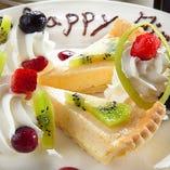 【記念日に】※ご宴会ご予約でデザートプレートをご用意♪有料
