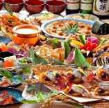 【創作和食】料理長が腕を奮う和×洋をご堪能ください。