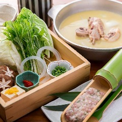 コラーゲン&野菜の 【博多水炊き】