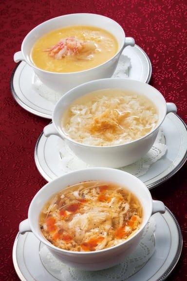 ホテルアソシア豊橋 中国料理 梨杏 メニューの画像