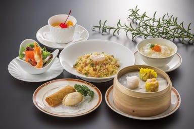 ホテルアソシア豊橋 中国料理 梨杏 コースの画像