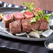 国産牛赤身カイノミステーキ