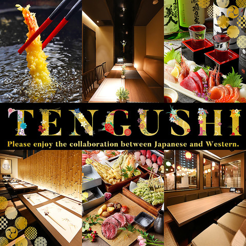 11月17日 GRAND OPEN!! 完全個室多数!天ぷら・鮮魚・おでん!
