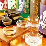 拘りの日本酒~和食と共に~【 日本各地】