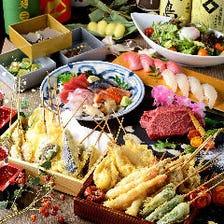 天串自慢の特別な創作和食コース料理