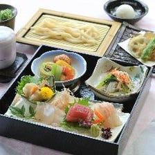 旬素材 橙や和膳(土日ランチ除く)