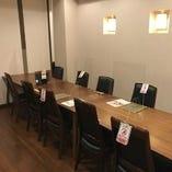 テーブル半個室 カップルやご家族・いつもの知人と少人数で美味しく、静かな食事会!
