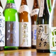 《全国地酒》美味しい日本酒を堪能