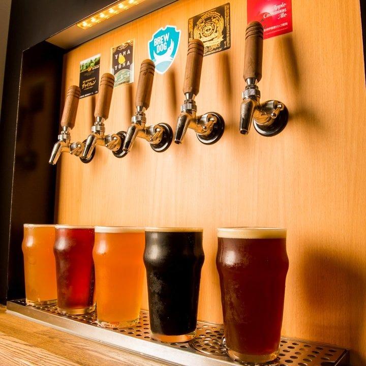 5種類のクラフトビール