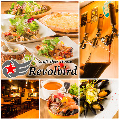 Craft Beer House Revolbird~リボルバード~