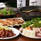 牛たん・刺身に串焼き! せり鍋・牛たんコース5000円⇒4500円