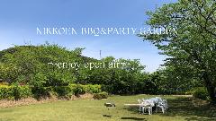 NIKKOEN BBQ&PARTY GARDEN