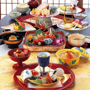 しゃぶしゃぶ 日本料理 木曽路 学園前店 こだわりの画像
