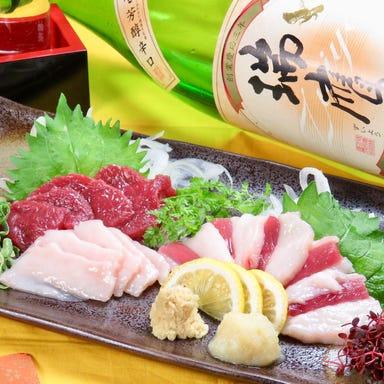 熊本郷土料理 個室居酒屋 えびすや 熊本新市街店 こだわりの画像