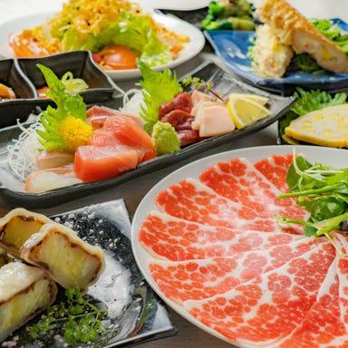 熊本郷土料理 個室居酒屋 えびすや 熊本新市街店 コースの画像