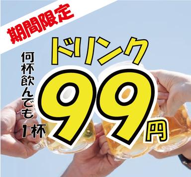 熊本郷土料理 個室居酒屋 えびすや 熊本新市街店 メニューの画像