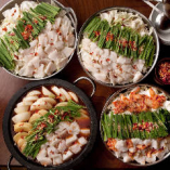《絶品もつ鍋》 スープは4種類からお選び頂けます♪