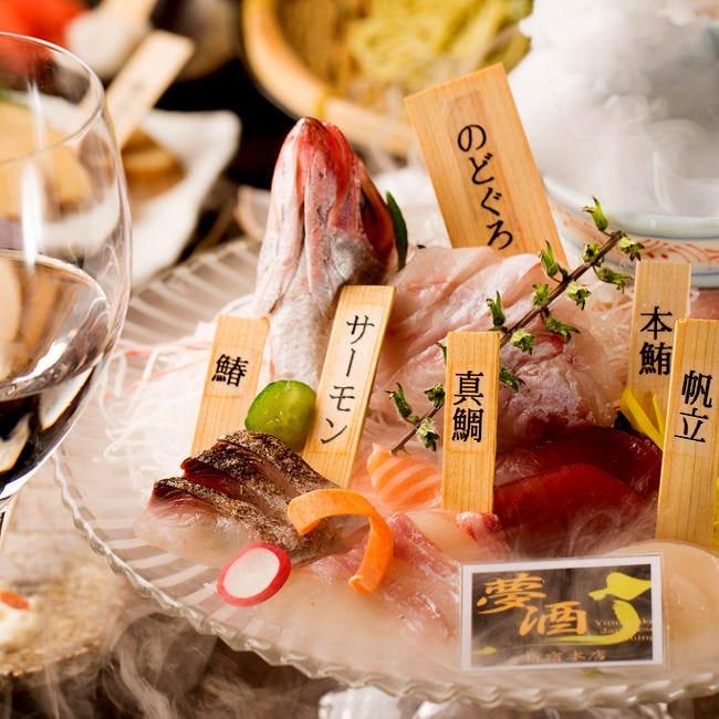 高級鮮魚をお客様還元率100%で提供