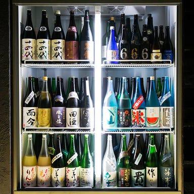 ~47都道府県の日本酒勢揃い~ 夢酒 新宿本店 メニューの画像