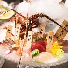 夢酒☆鮮魚宝石箱☆<高級鮮魚お造り盛合わせ>