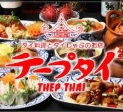 Tairyori & Esunikku Dining Teputai Omiya