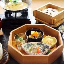 【ランチコース】-小梅-  くろすけ名物の豆腐懐石をお気軽にお召し上がりになれます 3,300円