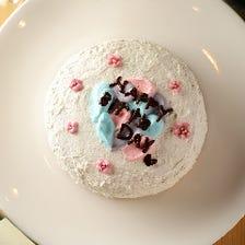 ◇特別な記念日に◇うおようじん特製!可愛いセンイルケーキでサプライズ演出♪2,180円【アラカルト注文】