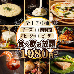 最大170種食べ飲み放題 個室×肉バル BOND-ボンド- すすきの店