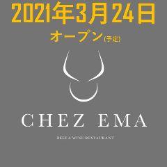 CHEZ EMA(シェ・エマ)