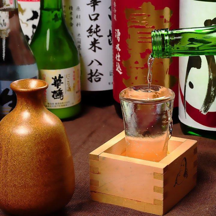 今宵もやっぱ広島地酒!焼酎キープも