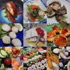 コース料理を4000円~ご予約承ります