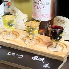【新メニュー】日本ワイン3種 飲み比べ