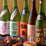 燻製と日本酒のハーモニーをご堪能ください